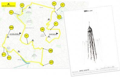 MHパスウェイ都市の自転車ツアー