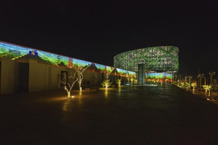 museu instalação multimídia xyz maia 11