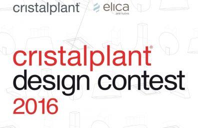 cristalplant 2016 διαγωνισμό σχεδιασμού